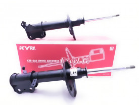 Par Amortecedor KYB Hyundai HB20 Dianteiro