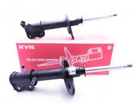 Par Amortecedor Hyundai HB20 - Dianteiro - Kyb